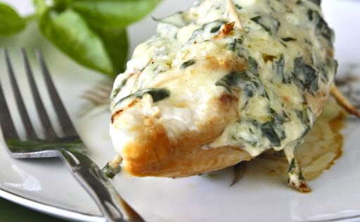 Stuffed chicken breasts with parmesan and basil filling