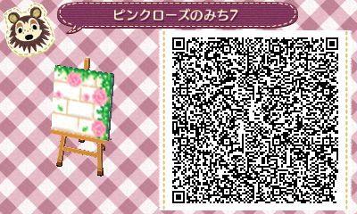 Animal Crossing New Leaf Qr Code Kirschblutenweg Passage D Animaux Soeur Doigt De Fee Motif Acnl
