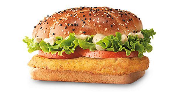Grand Chicken Premier Pollo En Tempura Mcdonald S Espana Food Chicken Burgers Salmon Burgers