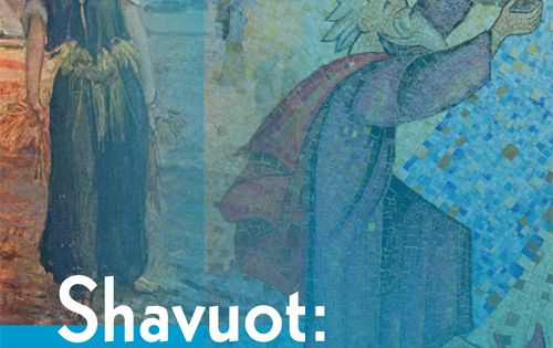 shavuot 2015 meaning