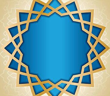 هندسة الزخارف العربية المغربية هندسة إسلامية زخرفة المغربية قالب Png والمتجهات للتحميل مجانا Geometry Pattern Arabian Pattern Geometry