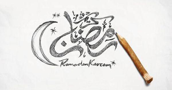 غدا المتمم لشهر رمضان والاربعاء عيد الفطر باذن الله لم ير الهلال في غالب مناطق الرصد في السعودية وغدا متمم لرمضان وبانتظار إ Jewelry Necklace Sprinkles