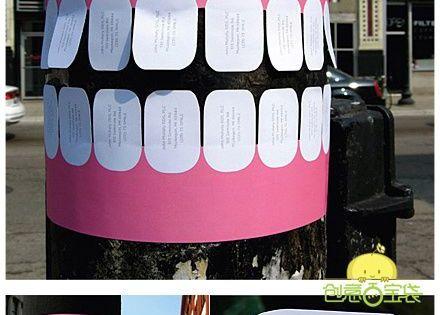 Carteles publicitarios originales fotos graciosas y divertidas pinterest cartel - Carteles publicitarios originales ...