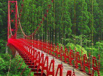 Red Bridge, Japan. Japan Travel Places Tourists travel RedBridge