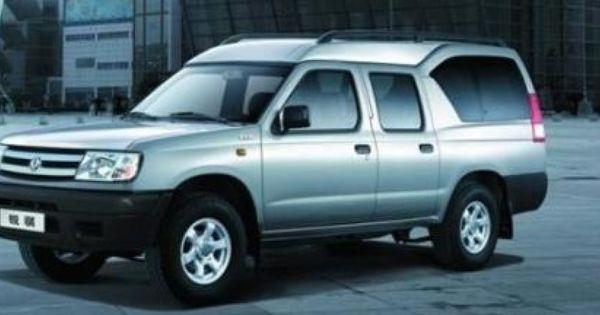 Dunya Genelindeki En Buyuk Arac Uretici Firmalarindan Birisi Olan Cinli Dfm Firmasi Yeni Modeli Rich Ile Piyasalarda Yerini Almis Bulunmaktad Cars Suv Vehicles