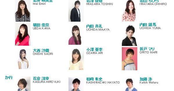 39+ Yuko mizutani information