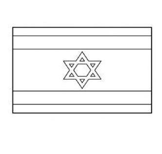 Ausmalbild Fahne Flagge Israel Flaggen Zum Ausmalen Israel Flagge Flaggen