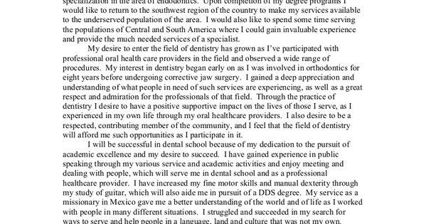 Supplemental Essays on AADSAS App