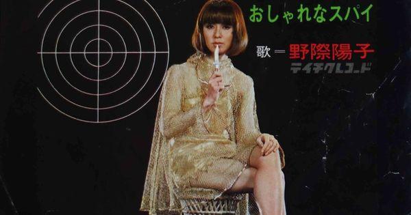 Yoko Nogiwa 野際陽子 非情のライセンス