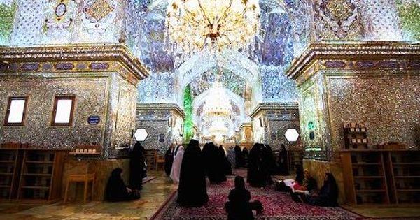 Die Schimmernde Schonheit Iranischer Glasmosaiken Glasmosaik Spiegelarbeit Moschee