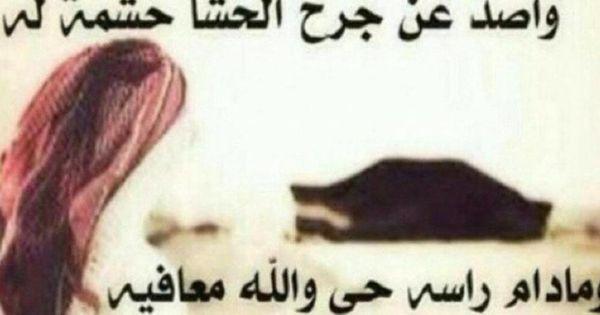 شعر بدوي قصير غزل رومانسي للحبيبة