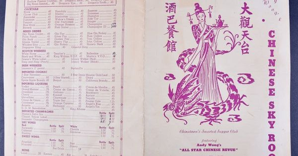 The University Of Toronto Acquired 10 000 Chinese Menus From Harley Spiller Who Began Collecting The Chinese Menu Business Cards Creative Business Card Design
