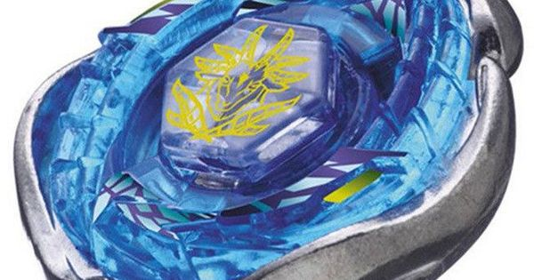 Sample Christmas Game Pcs Sample Retail Beyblade Metal Fusion D Set