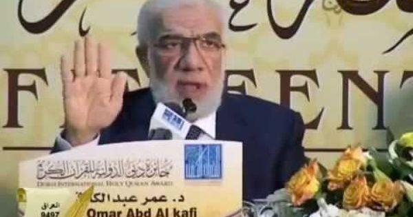محاضرة الشيخ عمر عبد الكافي حقيقة الموت