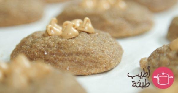 كوكيز الزنجبيل بحبيبات الفول السوداني Recipe Food Desserts Cookies