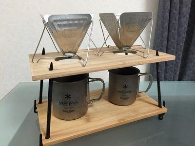 どうも しんぱぱです X60 ノ 先日の コーヒードリップスタンド Sp仕様 自作につづき キャンプコーヒー ドリップ スタンド コーヒー