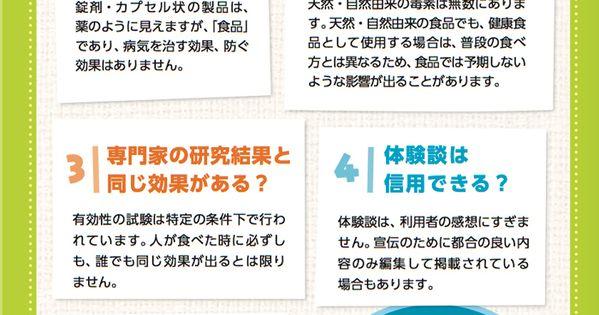 Health おしゃれまとめの人気アイデア Pinterest 神戸元町 整体オガサワラ 健康食品 パンフレット 松永