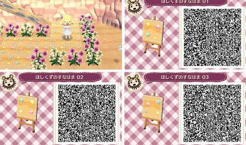 Sea Shell Path Animal Crossing Animal Crossing Qr Qr Codes Animal Crossing