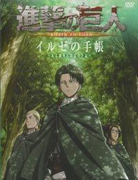 Shingeki No Kyojin Ova Anime Watch Shingeki No Kyojin Ova Anime Online In High Quality Attack On Titan Attack On Titan Anime Ova
