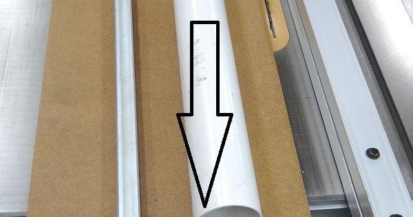 cutting pvc pipes lengthwise couper les tuyaux de pvc longitudinalement pipe tuyau et pvc. Black Bedroom Furniture Sets. Home Design Ideas
