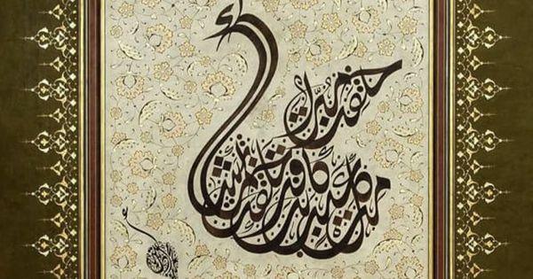 خلقت مبرأ من كل عيب كأنك خلقت كما تشاء قصيدة حسان بن ثابت في مدح الرسول Islamic Art Arabic Calligraphy Art