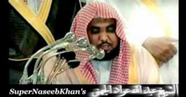 Complete Quran القرآن الكريم كامل بصوت الشيخ عبدالله الجهني Sheikh Abdullah Quran The Voice