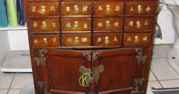 oriental furniture korean antique style 16 drawer medicine chest herb cabinet amazoncom oriental furniture rosewood korean tea table