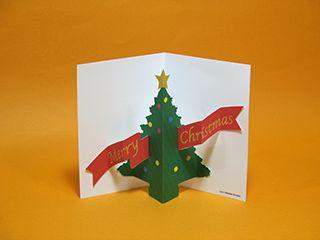 かんたん 手作りポップアップカード1 クリスマスカード アールピーエムデザインスタジオ クリスマスカード クリスマスカード 手作り クリスマス 手作り カード
