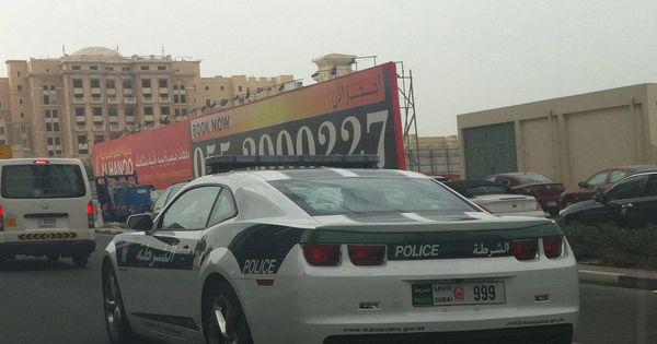 Dubai Police New Patrol Car No Joke Dubai Life Dubai