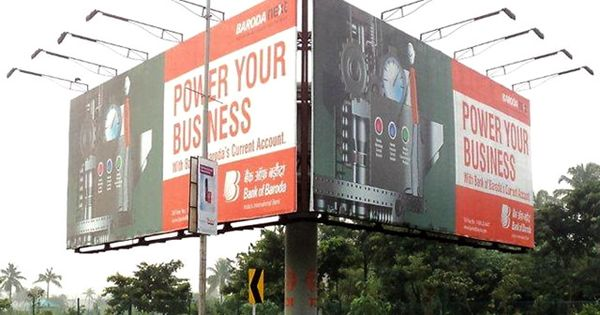 Billboards Branding