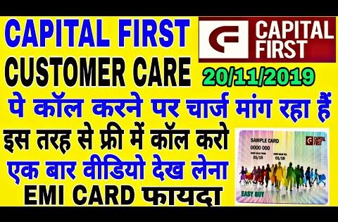 7061879075 Idfc First Loan Customer Care Number Youtube In 2020 Capital One Customer Care First Bank