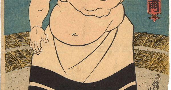 sumo wrestling essay
