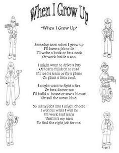 Graduation Program When I Grow Up Preschool Graduation Poems