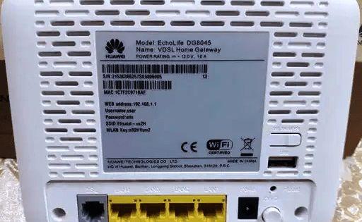 طريقة استخدام راوتر وي Huawei Echolife Dg8045 ارسال برامج التطويرية Emirates Airline Airline Emirates