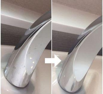 家にあるアレで 新品のステンレスの輝きをパパッとget 2020 鏡