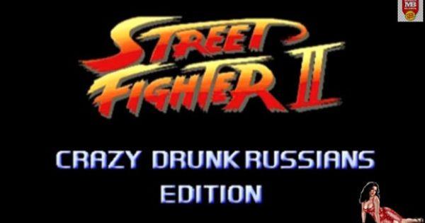 Street Fighter Versao Russos Loucos E Bebados Street Fighter Versos Loucos