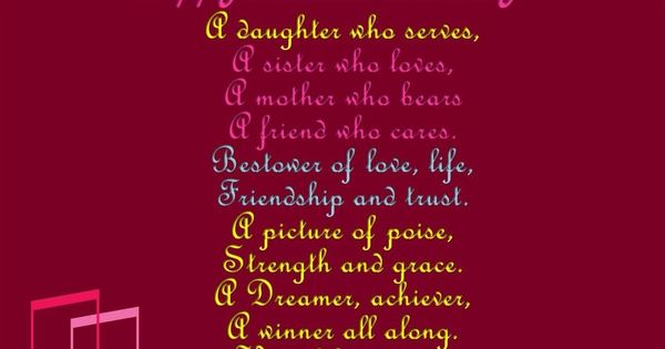 international women 39 s day 2015 quotes in tamil i am