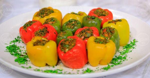 Cbc Sofra طريقة تحضير محشي فلفل دايت سالي فؤاد Recipe Stuffed Peppers Healthy Stuffed Bell Peppers Stuffed Peppers Turkey