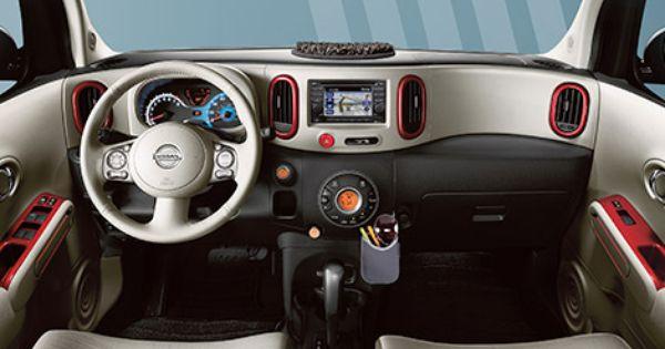 2014 Nissan Cube Think Inside The Box Nissan Cube Car Dealership