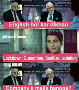 Whatsapp Funny Memes In Hindi For Friends Free Download Statuspictures Com Statuspictures Com Really Funny Memes Latest Funny Jokes Funny Facts