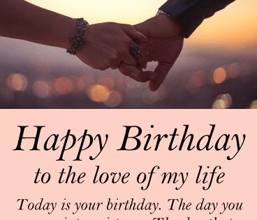 The Best Day Happy Birthday Card For Husband Birthday Greeting Cards By Davia Birthday Wish For Husband Happy Birthday Husband Quotes Happy Birthday Wishes Quotes