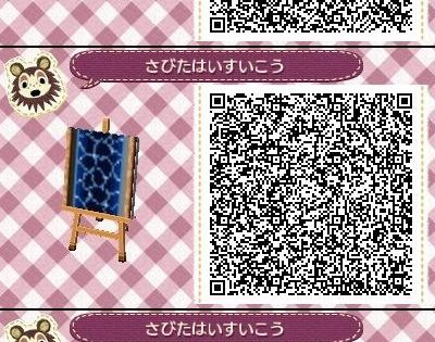 Animal Crossing Qr Code Floor Paths Boden Wege