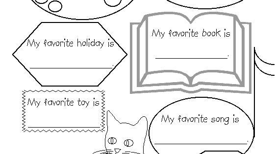 Favorite Things Worksheet Carpe Diem Academy Pinterest