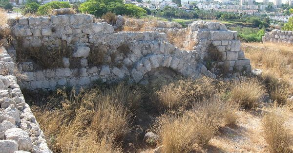 The Rock At Beth Shemesh: Tel Beit Shemesh: Philistines Took The Ark Of God. After