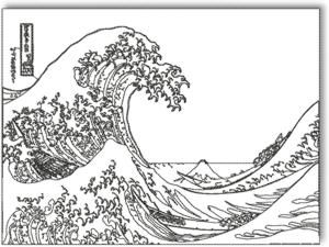 Great Wave Off Kanagawa By Katsushika Hokusai Great Wave Off