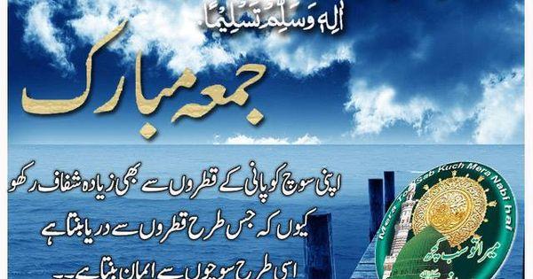 ramadan 2017 pakistan date