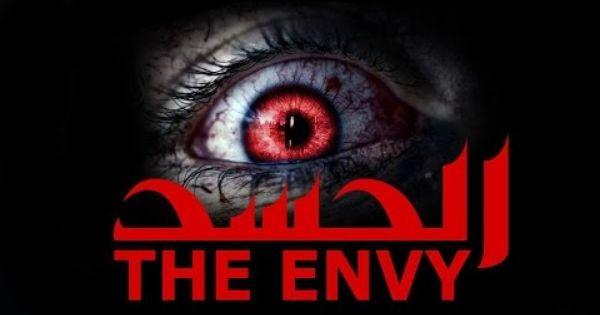 الحسد الشيخ صالح المغامسي The Envy Saleh Al Maghamsi Islamic Videos Movie Posters Fictional Characters