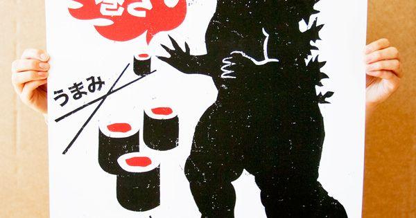 Victor Melendez--Godzilla Sushi Poster