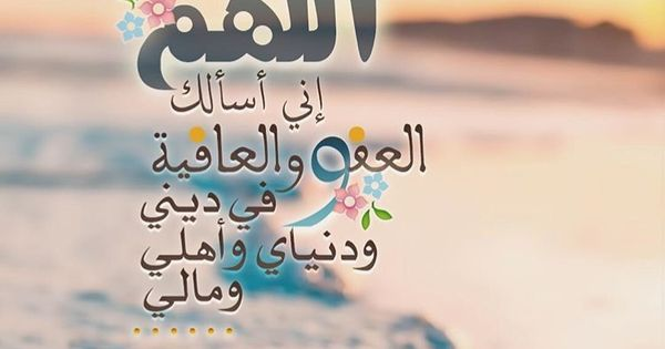 Pin By إم النور On جمعة مباركة Home Decor Decals Quran Quotes Islam