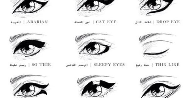 Eyeliner styles inspiration Beauty Makeup